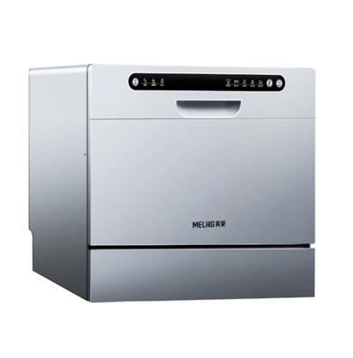 洗碗机MW-HD36501